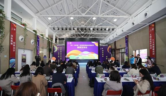 """中波建立""""慢""""合作 国际慢城协调会将于3月28日在高淳召开"""