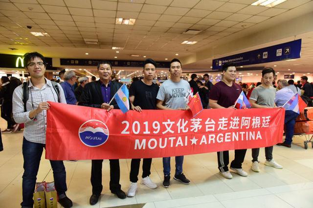 """""""文化茅台·多彩贵州""""代表团抵达阿根廷"""
