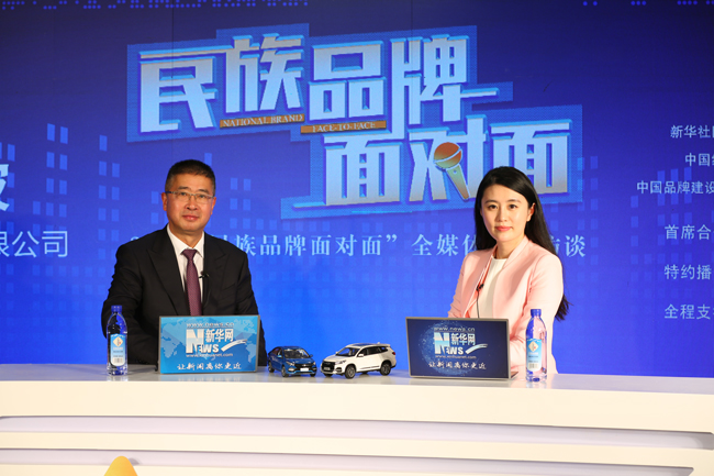 泸州老窖党委副书记、常务副总经理王洪波:品牌是消费者对产品的文化记忆