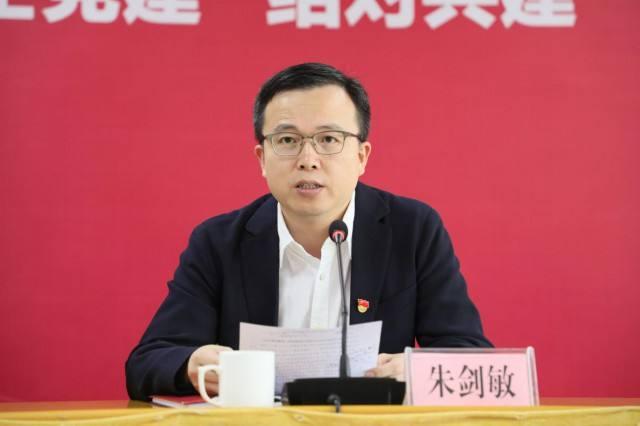 碧桂园集团副总裁兼集团新闻发言人朱剑敏:希望新华社民族品牌工程更好地提升民族品牌在世界范围内的影响力