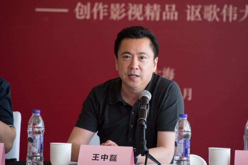 王中磊横店影视产业协会年中会议建言用优秀作品重建行业信心