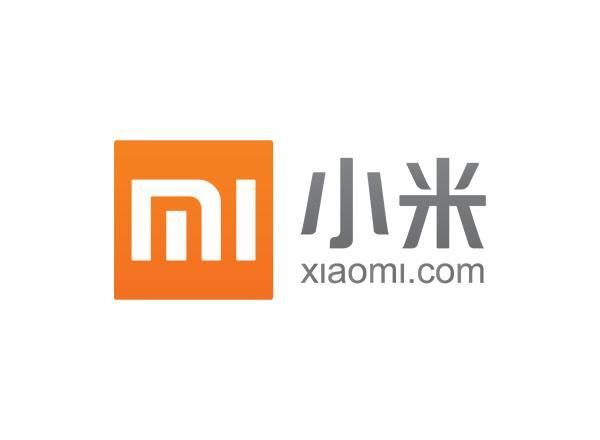 """小米上市周年近44亿股解禁,""""王者赢家""""晨兴资本是否套现离场?"""