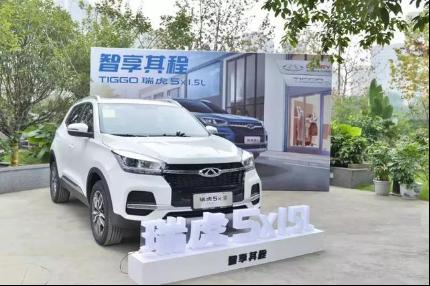 超强阵容齐聚广州车展 奇瑞将与全球羽毛球顶级赛事展开合作