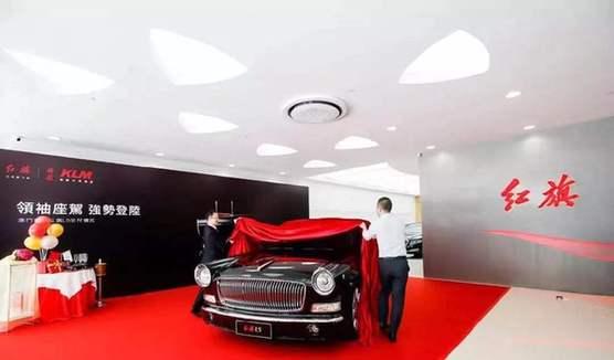 新红旗品牌战略迈向国际化