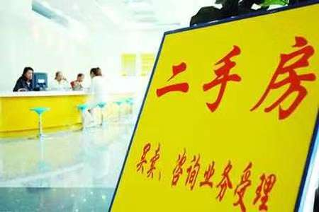 2018北京二手房成交15.3万套,2019仍将低位运行