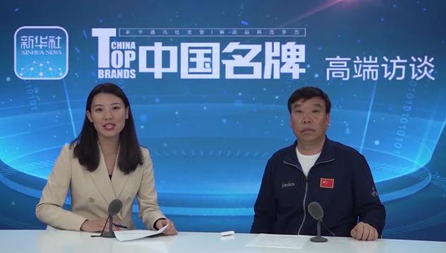 振东集团董事长李安平:大家都说好,就是品牌