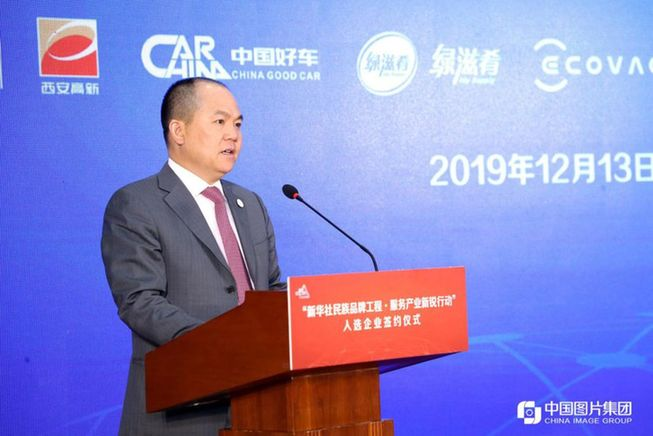 第三批產業新銳入選新華社民族品牌工程