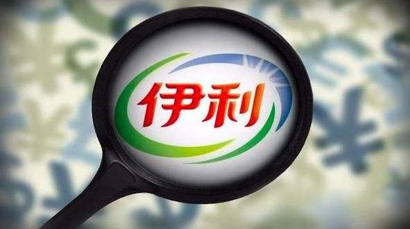 """伊利股份一季报实现""""开门红"""" 潘刚提出打造""""全球健康生态圈""""赋能发展"""