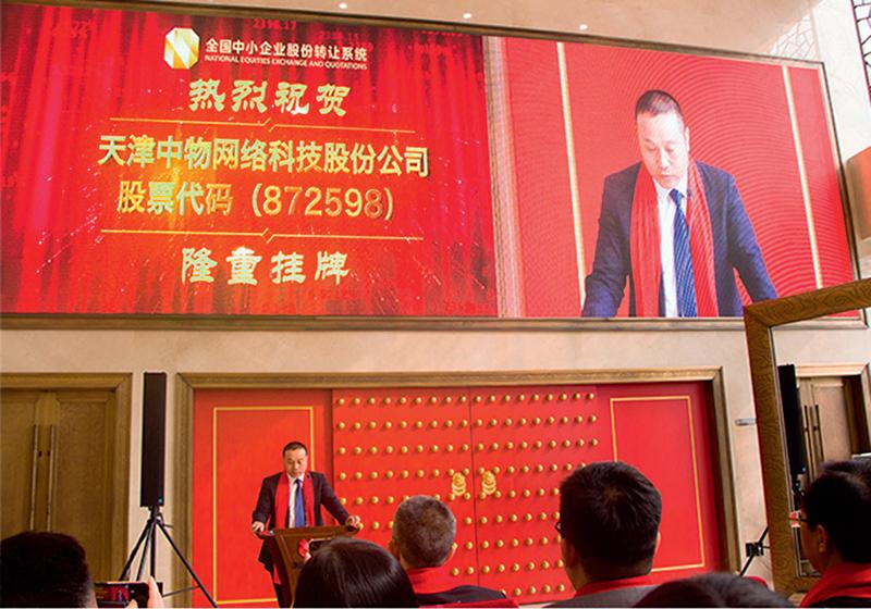 王峰:在产能过剩行业创造全新商业生态圈