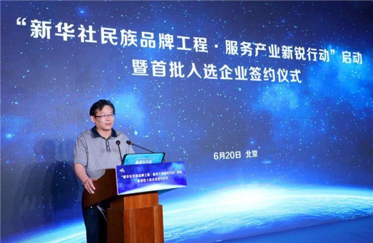 张义豪:企业需积极构建系统传播体系