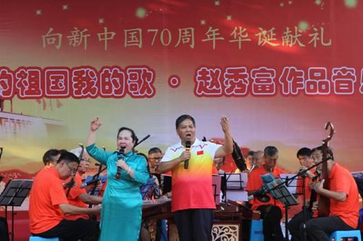 向新中国70周年华诞献礼 玉海园二里社区举办居民原创作品音乐会