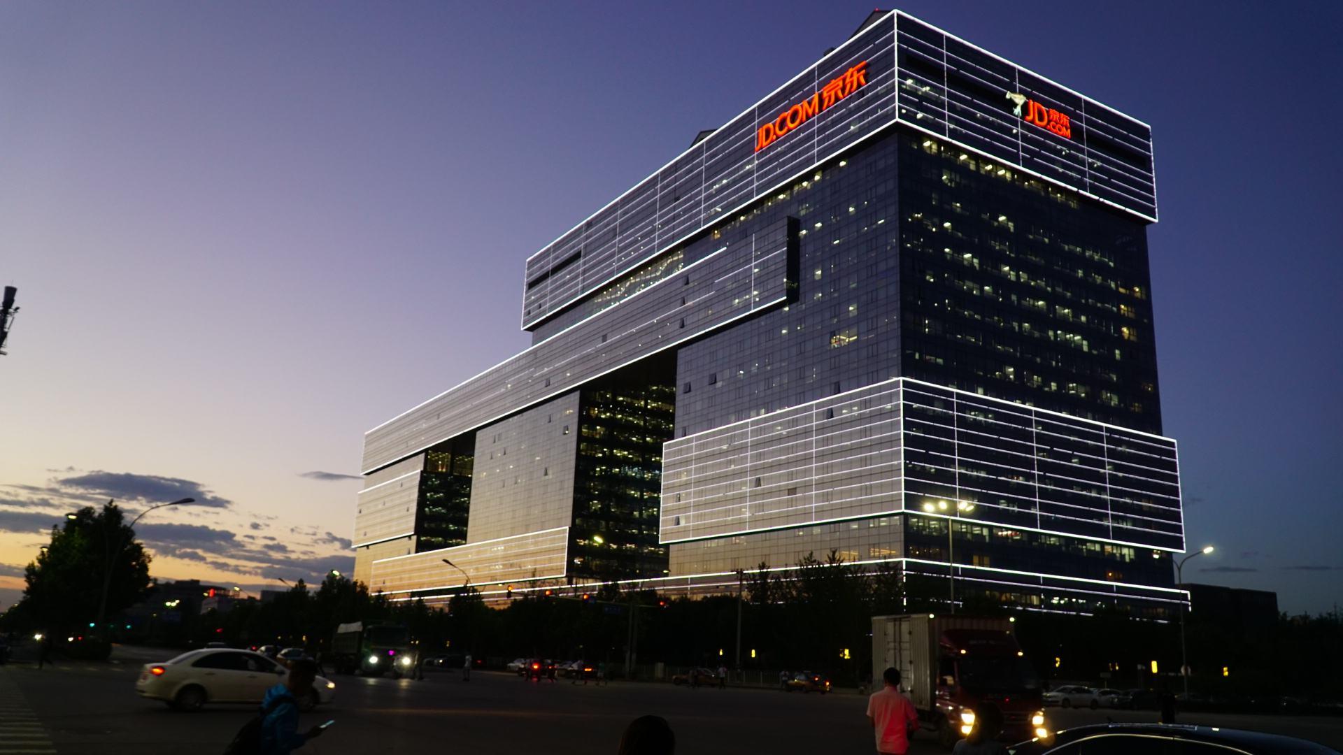 市场占有率达51.2% 京东领跑企业电商化采购市场