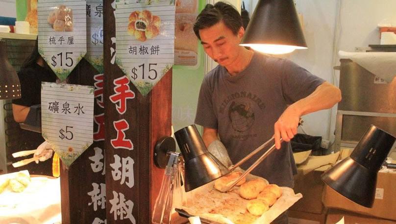 特写:环球美食汇聚香江 征服市民舌尖