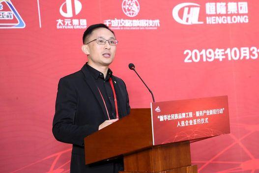 千城攻略数据公司郑志军:区块链技术将重新定义经济和世界