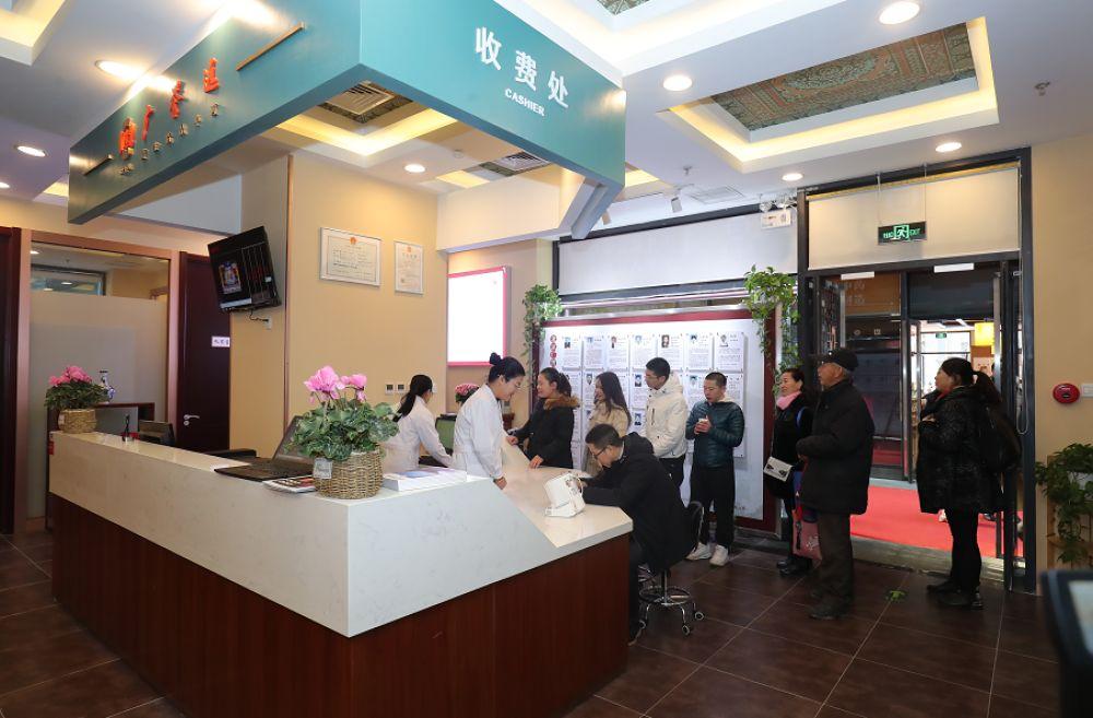 中医老字号广誉远在京开设国医馆暨中医药文化旅游示范基地