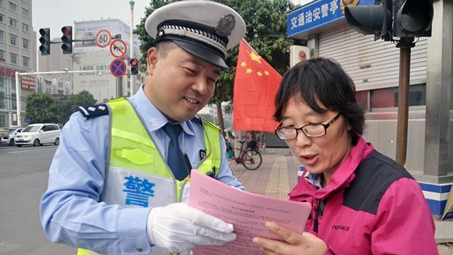 国庆长假辽宁省刑事案件下降9.6%
