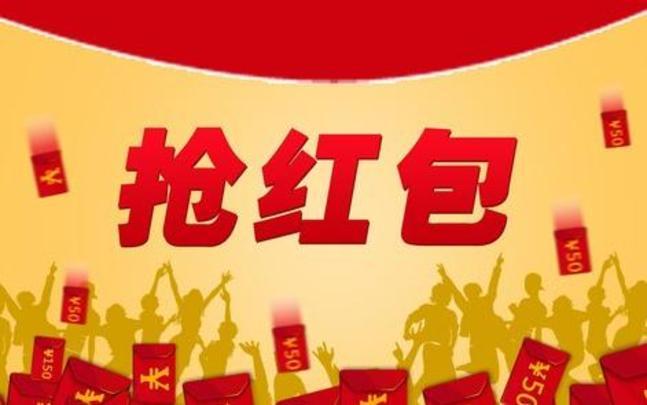 新华网山西-法治社会