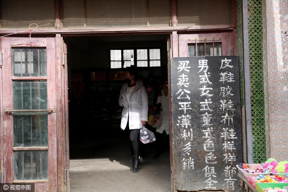 西安小镇供销社仍是多年前老样子 年代感十足