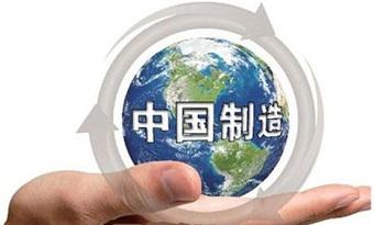 高铁卫星全球走俏 中国制造迎来弯道超车