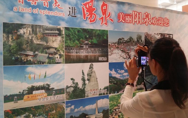 山西阳泉旅游天津邀客:寻访红色足迹