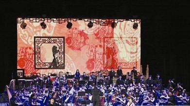 大连市原创大型民族管弦乐组曲《辽南畅想》公演