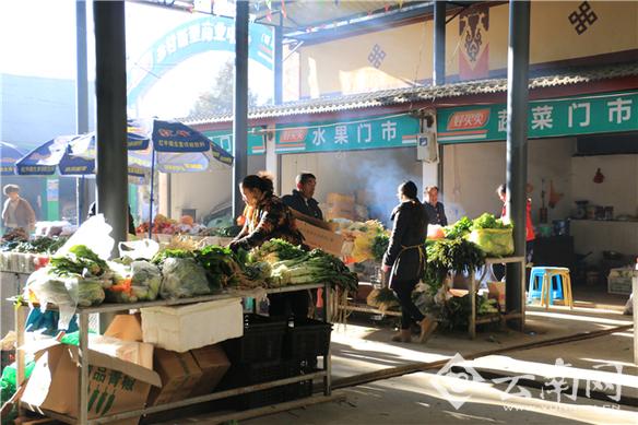 迪庆塔城镇打造农村商贸流通新模式