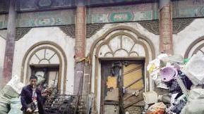 大戏院被废品收购站包围 沈阳民国老建筑现状堪忧