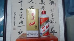 千山酒传统酿造工艺冲刺国家级非物质文化遗产