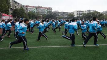 沈阳5所小学入选全国首批体育示范校