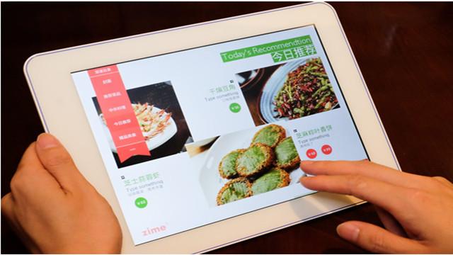 自提模式将成餐饮O2O新热点 自提大军兴起