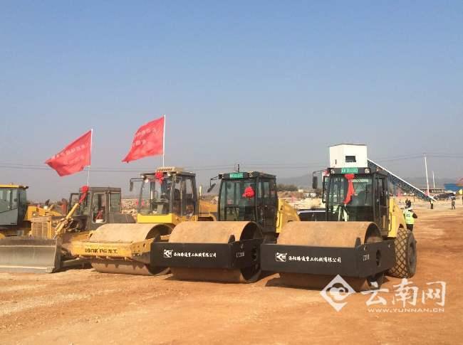 """云南""""五网""""建设15个重点项目集中开工"""
