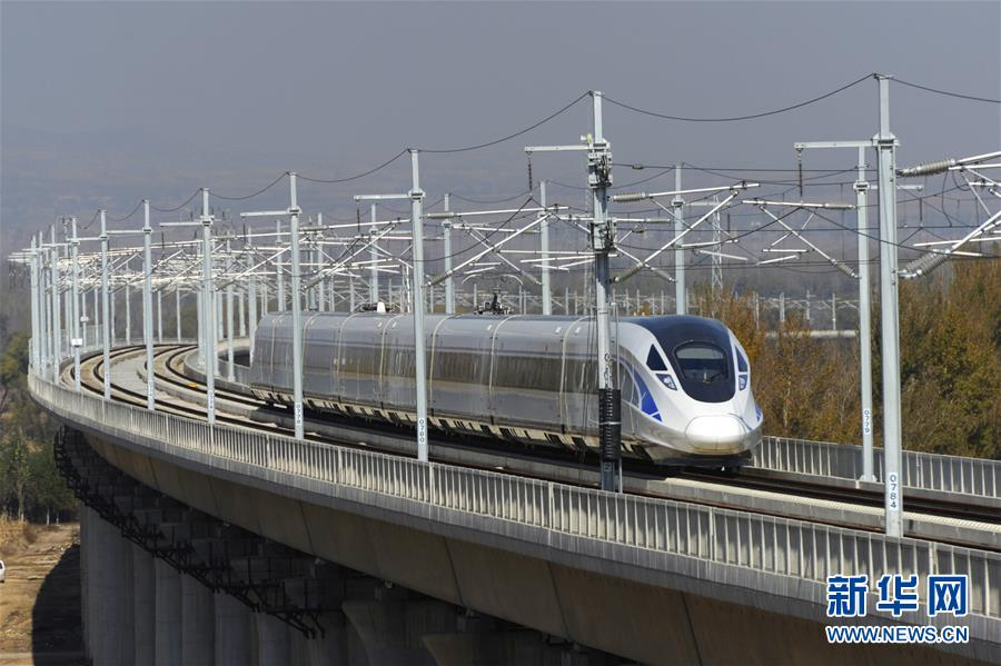 铁围绕大西高铁太原至原平段开通等座谈