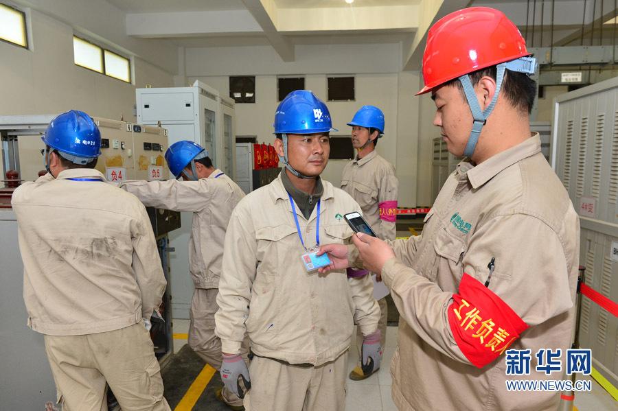 联网监控 实名认证 天津电力检修现场高科技保