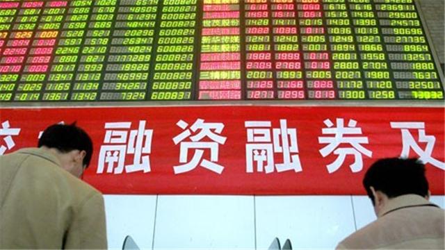 新的融资融券管理办法主要做了哪些修订?