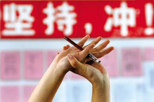 辽宁高考改革:取消一批本科A、B段 三本合并到二本