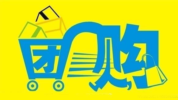 上半年沈阳团购成交11.4亿元激增96.1%