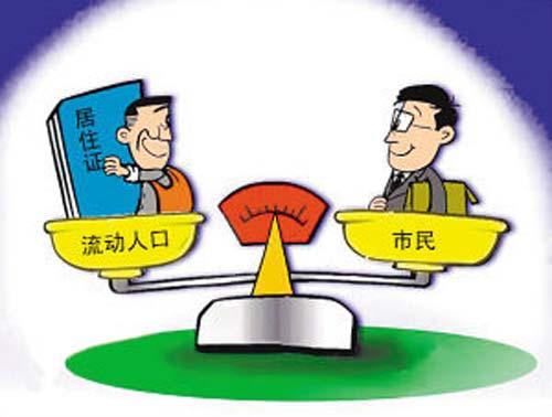 辽宁人口年净流入20万人 35-60岁劳动力占比4