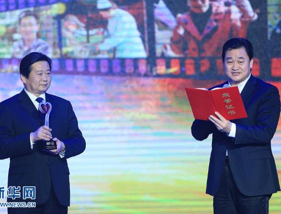 新华网总裁田舒斌为年度特别公益人物奖获得者颁奖