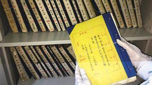 30余卷日本侵华档案首次公布