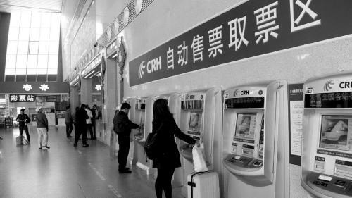 沈阳北站北广场今启用 地下出站即可打车
