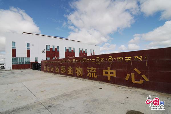 资料:青藏行:那曲物流中心将成西藏新的经济增长点