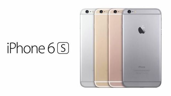 苹果新iPhone或9月8日发布