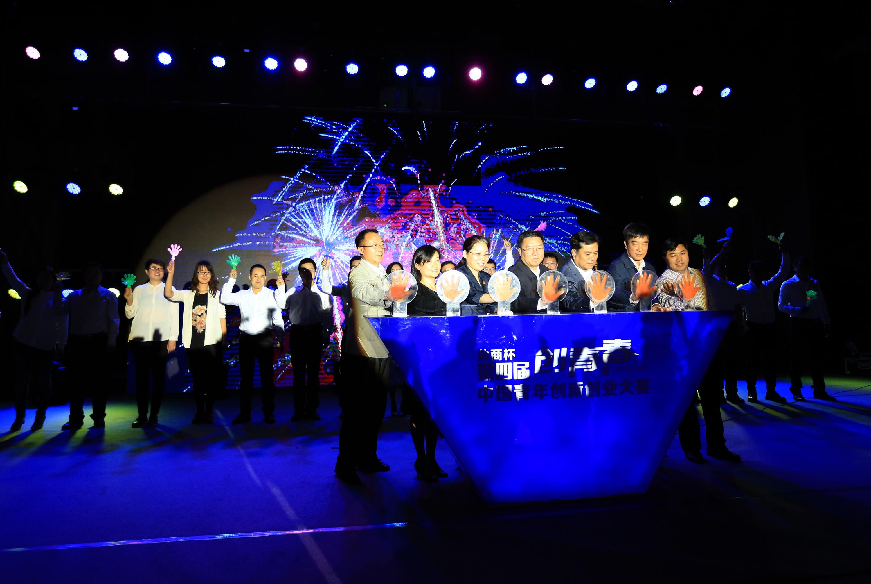 """第四届""""创青春""""中国青年创新创业大赛在西安启动"""