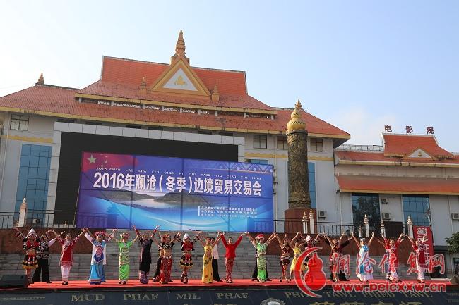 2016冬季边贸会展澜沧贸易、文化枢纽风采