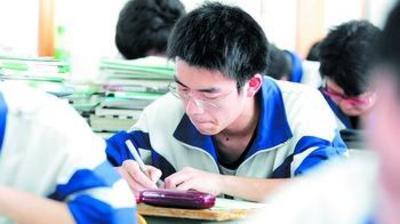 辽宁拟调整公办普通高中学费
