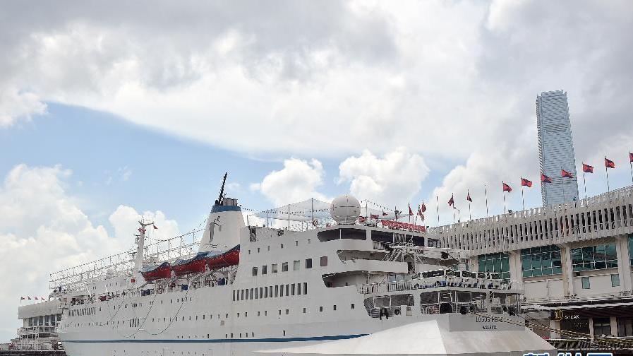 全球最大海上图书馆船再度访港
