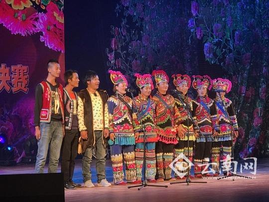 民歌唱响彝乡情 云南楚雄永仁县举办首届原生态民歌赛