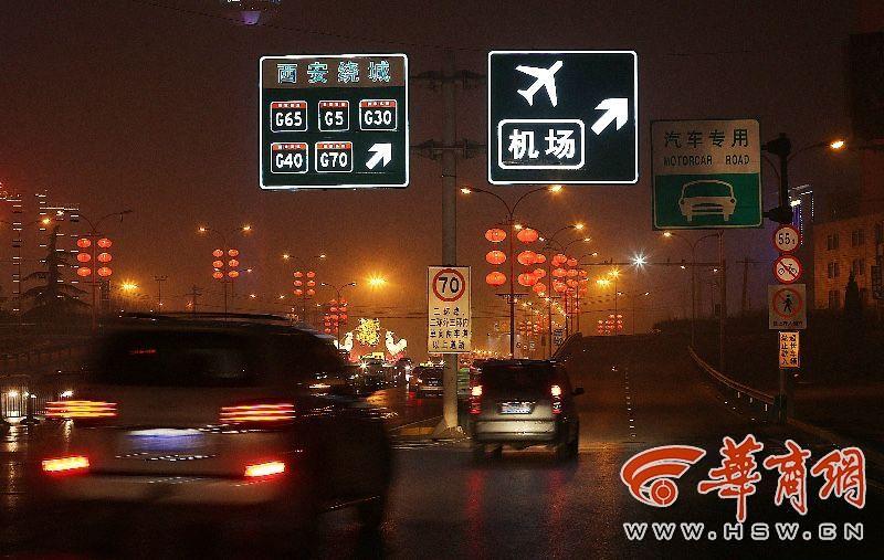 西安有了主动发光的指路牌 夜间提升40~60%视认距离