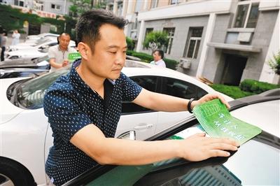 """西安向市民发出倡议书 大力推行文明交通""""车让人""""行动"""