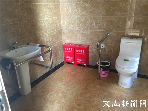 """""""星级公厕""""成文山城市新亮点"""